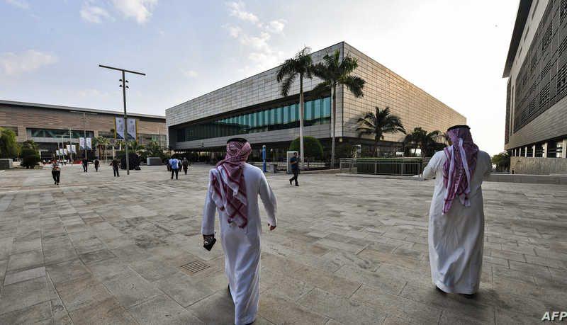 أخبار التعليم في السعودية بعد قرارات وزارة التعليم الأخيرة