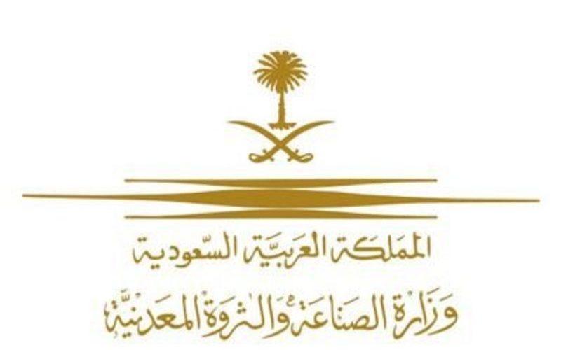 مبادرة لتوظيف 1400 سعودي في المحاجر والكسارات تطلقها وزارة الصناعة