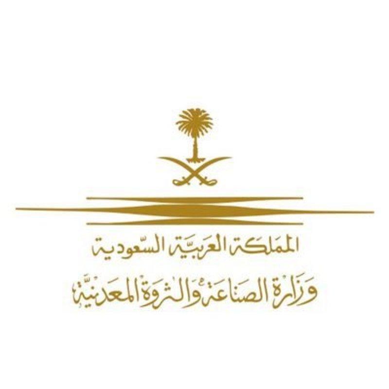 مبادرة لتوظيف 1400 سعودي